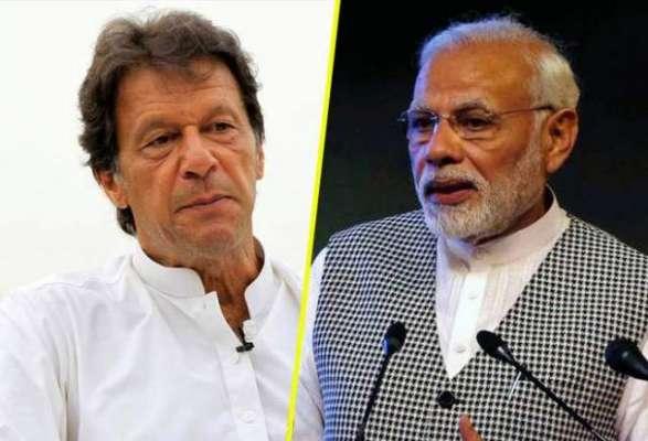 عمران خان مودی - رسانه هندی از زمان دیدار عمران خان و مودی خبر داد