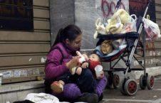 فقر بریتانیا 226x145 - گسترش فقر در میان خانوادههای بریتانیایی