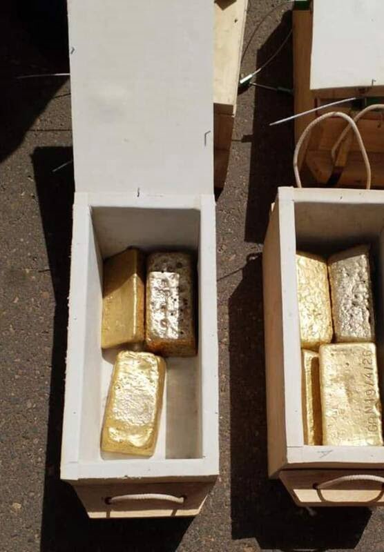 قاچاق طلا4 - تصاویر/ عملیات قاچاق طلا در آسمان متوقف شد