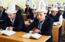 قرغزستان 226x145 - ترویج افراط گرایی با راه اندازی مکاتب مخفی در قرغزستان