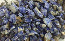 لاجورد 226x145 - معدن لاجورد بدخشان، هدیه اشرف غنی به طالبان