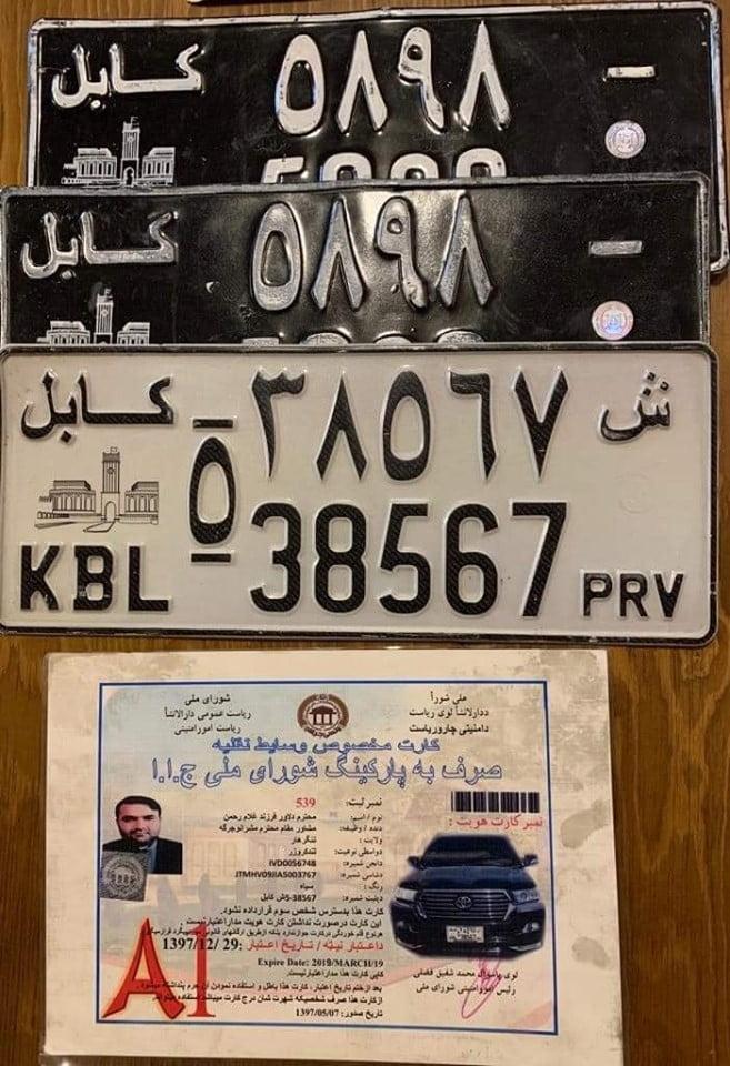 مشاور مسلمیار 4 - جزییات دستگیری مشاور مسلمیار + تصاویر