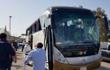 مصر1 226x145 - تصاویر/ انفجار بس گردشگران خارجی در مصر