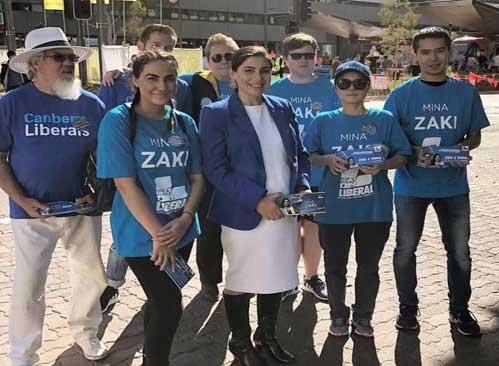 مینا ذکی 2 - اشتراک یک زن مهاجر افغان در انتخابات دولت فدرال آسترالیا