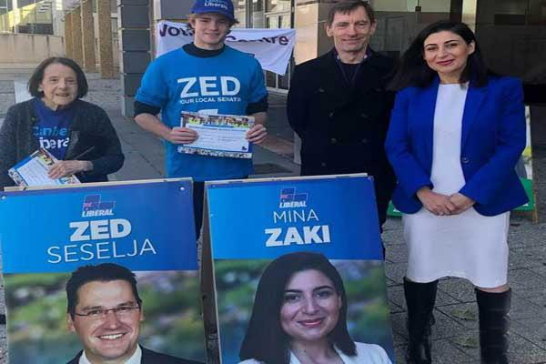 مینا ذکی - اشتراک یک زن مهاجر افغان در انتخابات دولت فدرال آسترالیا