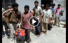 ویدیو آزادی ماهیگیران هندی پاکستان 226x145 - ویدیو/ لحظه آزادی ماهیگیران هندی از زندان پاکستان