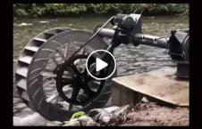 ویدیو اختراع دستگاه تولید برق آب 226x145 - ویدیو/ اختراع دستگاه تولید برق از آب