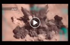 ویدیو انهدام فابریکه مواد مخدر طالبان 226x145 - ویدیو/ تصاویر هوایی از انهدام فابریکه های تولید مواد مخدر طالبان