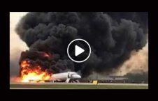 ویدیو تصاویر آتش طیاره روسی 226x145 - ویدیو/ تصاویر دیده نشده از آتش گرفتن یک طیاره مسافربری روسی