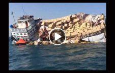 ویدیو خسارت کارگران کشتی باربری 226x145 - ویدیو/ خسارت سنگین کارگران به یک کشتی باربری