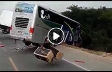 ویدیو رفتار عجیب برازیل حادثه تصادف 226x145 - ویدیو/ رفتار عجیب مردم برازیل با حادثه دیده گان یک تصادف