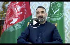 ویدیو عطا محمد نور حکومت 226x145 - ویدیو/ عطا محمد نور: حکومت را از پا در بیاورید!