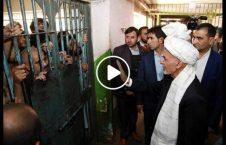 ویدیو عیش نوش طالبان زندان پلچرخی 226x145 - ویدیو/ عیش و نوش طالبان در زندان پلچرخی