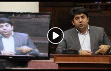 ویدیو ولسی جرگه توهین اصولی پشتون 226x145 - ویدیو/ انتقاد یک نماینده ولسی جرگه از توهین اصولی به اقوام غیر پشتون