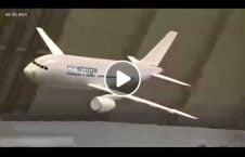 ویدیو پرواز طیاره سالون 226x145 - ویدیو/ پرواز طیاره در میان افراد حاضر در سالون سر پوشیده