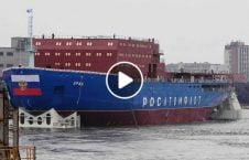 ویدیو کشتی یخشکن هستوی روسیه 226x145 - ویدیو/ کشتی یخشکن هستوی جدید روسیه