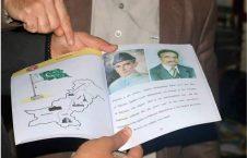 پاکستان 226x145 - نابودی کتابهای درسی نصاب تعلیمی پاکستان در ولایت پکتیکا