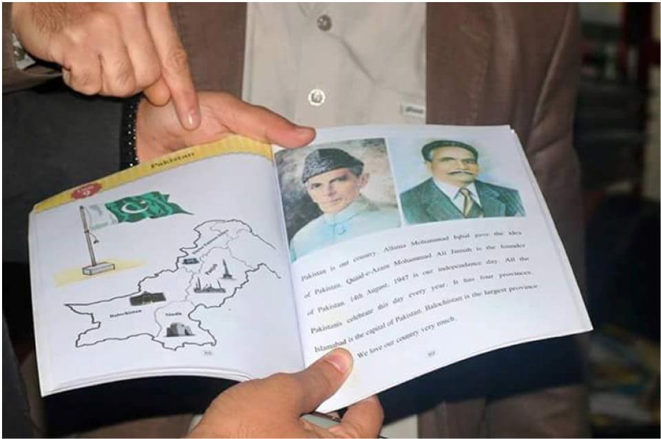 پاکستان - نابودی کتابهای درسی نصاب تعلیمی پاکستان در ولایت پکتیکا