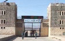پلچرخی 226x145 - اعلامیه طالبان در پیوند به شورش در زندان پلچرخی کابل