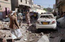 یمن انفجار 226x145 - وقوع انفجارهای شدید در پایتخت یمن