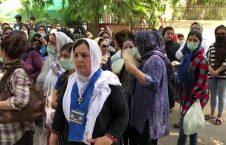 افغان 226x145 - وضعیت بد اقتصادی پناهجویان افغان در هند