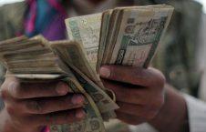 اقتصادی 226x145 - گزارش پنتاگون از وضعیت اقتصادی افغانستان در سال 2018