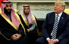 ترمپ بن سلمان 226x145 - قدردانی عجیب ترمپ از عربستان