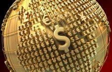ثروت 226x145 - ثروتمندترین فرد جهان