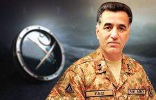 جنرال فیض حمید 226x145 - تاثیر تقرر رییس جدید آیاسآی بر شدت جنگ در افغانستان
