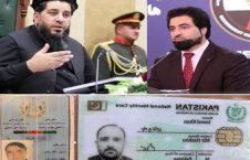 حاجی دلاور 226x145 - فشارهای سیاسی بر وزارت امور داخله برای آزادی حاجی دلاور