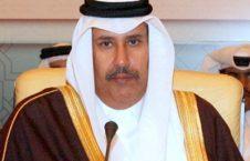 حمد بن جاسم آل ثانی 226x145 - اتهام زنی صدراعظم پیشین قطر به عربستان