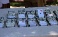 داعش پول 2 226x145 - تصاویر/ پول های داعش در دست پولیس ننگرهار
