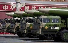 راکت بالستیک 226x145 - کمک چین به پلان توسعه راکت های بالستیک عربستان