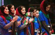 زنان 226x145 - چالشهای فراروی توانمندسازی زنان در افغانستان