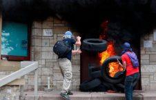 سفارت امریکا هندوراس 226x145 - حمله به سفارت امریکا در هندوراس