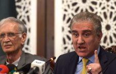 شاه محمود قریشی 226x145 - کدام چهره های سیاسی افغان در نشست صلح پاکستان اشتراک کرده اند؟