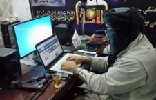 طالبان 2 226x145 - نگرانی نهادهای حامی خبرنگاران از هشدار طالبان به رسانههای افغانستان
