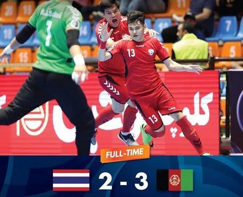 فوتسال - راه یابی تیم ملی ۲۰ سال به دور نیمه نهایی جام قهرمانی فوتسال آسیا