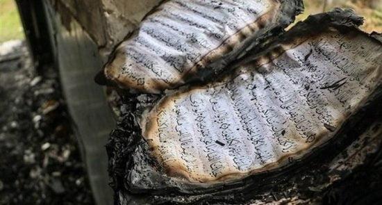 قرآن سوزاندن. 550x295 - سوزاندن یک نسخه از قرآن کریم در مراسم افطار مسلمانان در دنمارک
