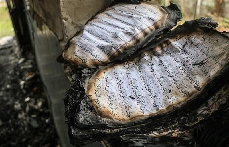 قرآن سوزاندن. - سوزاندن یک نسخه از قرآن کریم در مراسم افطار مسلمانان در دنمارک