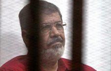 مرسی. 226x145 - ناگفته هایی از مرگ مرسی از زبان یک رسانه بریتانیایی