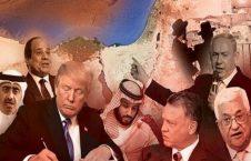 معامله قرن 226x145 - واکنش مردم بحرین به نشست ضد فلسطینی منامه