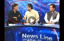 ویدیو درگیری تلویزیون پاکستان 226x145 - ویدیو/ درگیری فزیکی در برنامه زنده تلویزیونی در پاکستان