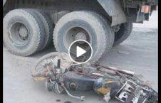 ویدیو دید راننده موتر سنگین محدود 226x145 - ویدیو/ دید راننده گان موترهای سنگین محدود است