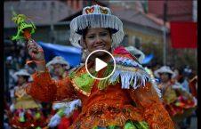 ویدیو رقص برده گان سیاه 226x145 - ویدیو/ رقص برده گان سیاه