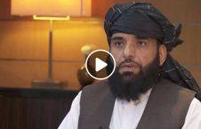 ویدیو سخنگو طالبان آتش بس دایمی 226x145 - ویدیو/ اظهارات سخنگوی طالبان در پیوند به آتش بس دایمی
