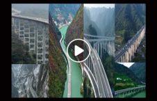 ویدیو شاهراه جذاب دیدنی چین پاکستان 226x145 - ویدیو/ شاهراه جذاب و دیدنی از چین تا پاکستان