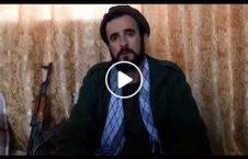 ویدیو عبدالحمید خراسانی دستگیری 226x145 - ویدیو/ پیام عبدالحمید خراسانی برای هواداران اش در لحظه دستگیری