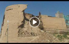 ویدیو فروریختن برج قلعه غزنی 226x145 - ویدیو/ لحظه فروریختن بزرگترین برج قلعه تاریخی غزنی
