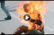 ویدیو مرد مشکلات سوزاند 226x145 - ویدیو/ مردی که بخاطر مشکلات خودش را سوزاند